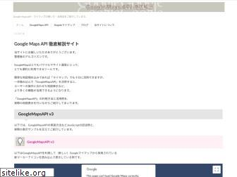 gmap.pw
