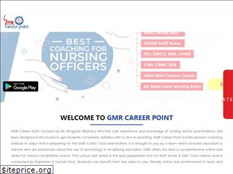 gmrcareerpoint.com
