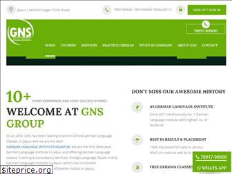 gnsgroup.in