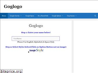 www.goglogo.net website price