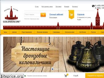 goldmoscow.net