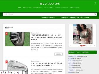 golfgear.top