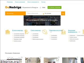 gonedviga.by