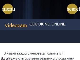 www.goodkino.online website price