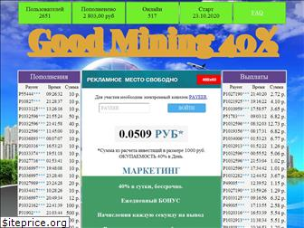 goodmining.space
