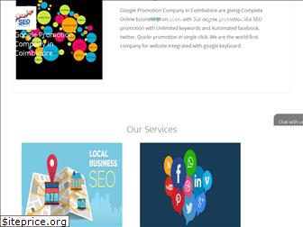 googlepromotion.co.in