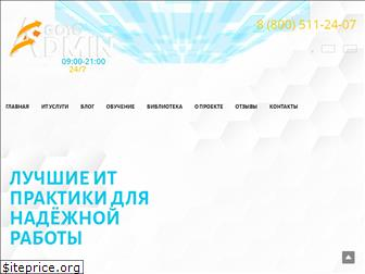 www.gotoadm.ru website price