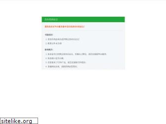 goworkfromanywhere.com