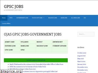 gpscjobs.in