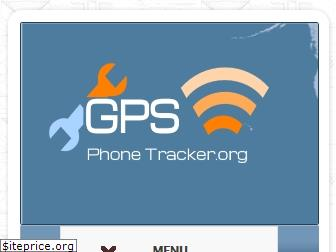 gpsphonetracker.org
