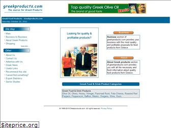 greekproducts.com