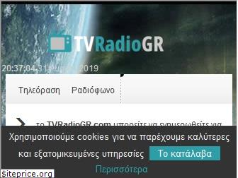 greektvradio.gr