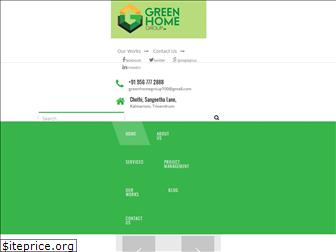 greenhomegroup.in