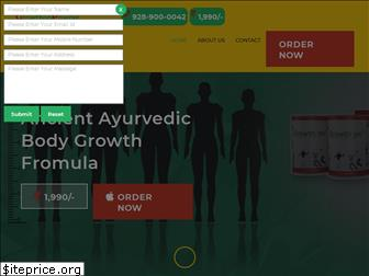 growthonpowder.co.in