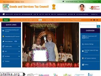 gstcouncil.gov.in