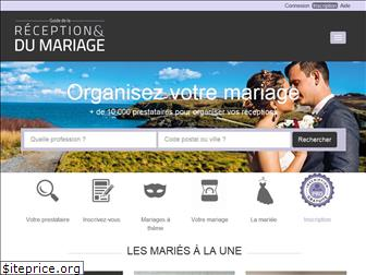 guide-reception-mariage.fr