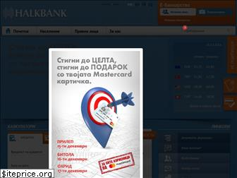 www.halkbank.com.mk website price