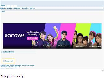 hancinema.net