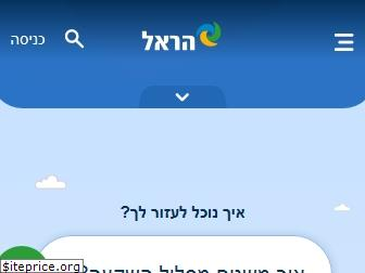 harel-group.co.il