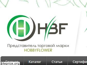 www.hbf.kz website price