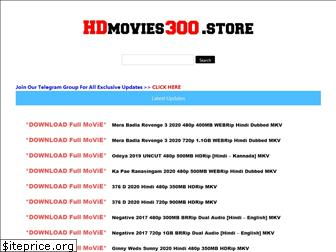 www.hdmovies300.casa website price