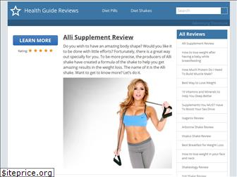 healthguidereviews.info