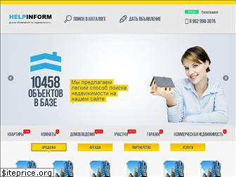 helpinform.ru
