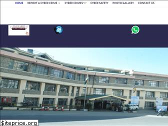 himachalcybercell.com