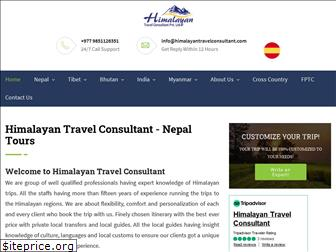 himalayantravelconsultant.com