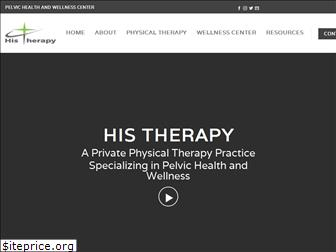 histherapy.net