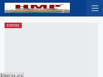 hmpnews.in