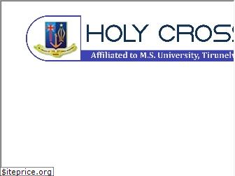 www.holycrossngl.edu.in website price