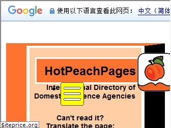 hotpeachpages.net