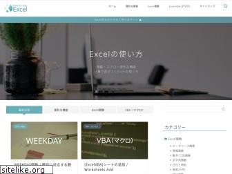howtouse-excel.com