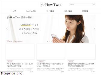howtwo.co.jp