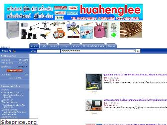 huahengleegroup.com