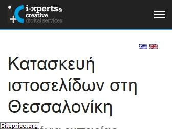 www.i-xperts.gr website price