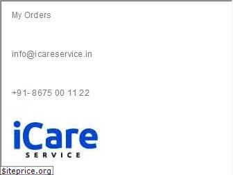 icareservice.in