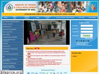 icds-wcd.nic.in