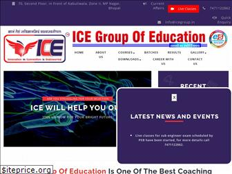 icegroup.in