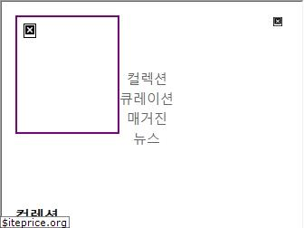 iknowhere.co.kr