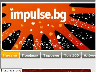 impulse.bg