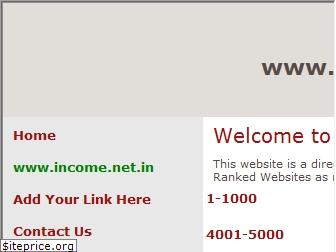 income.net.in