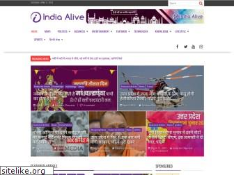 indiaalive.in