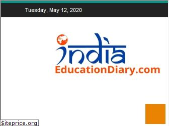 indiaeducationdiary.in
