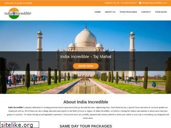 indiaincredible.co.in