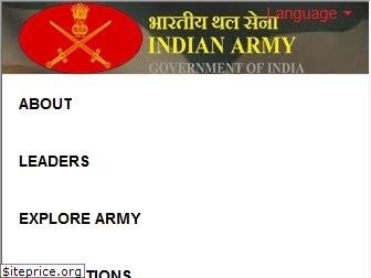 indianarmy.nic.in