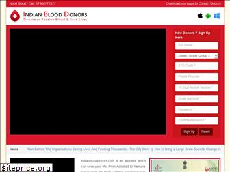 indianblooddonors.com