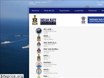 indiannavy.nic.in