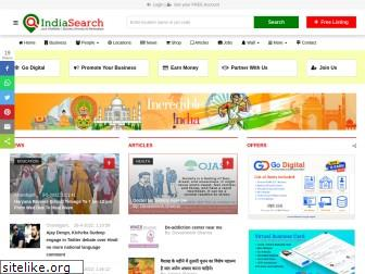 indiasearch.org